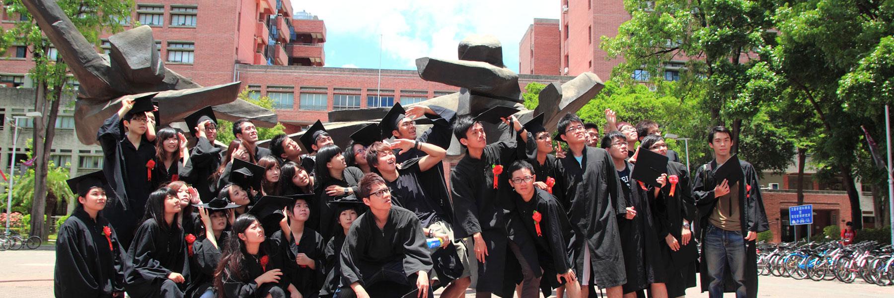 102級畢業照