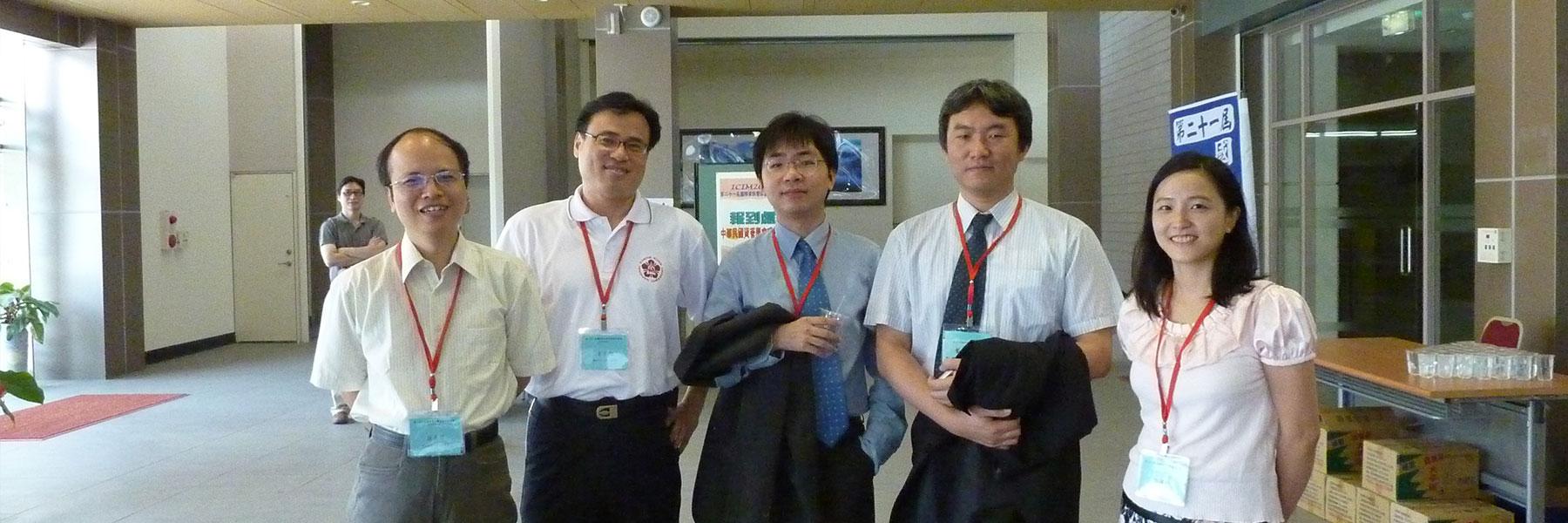 第21屆國際資訊管理學術研討會